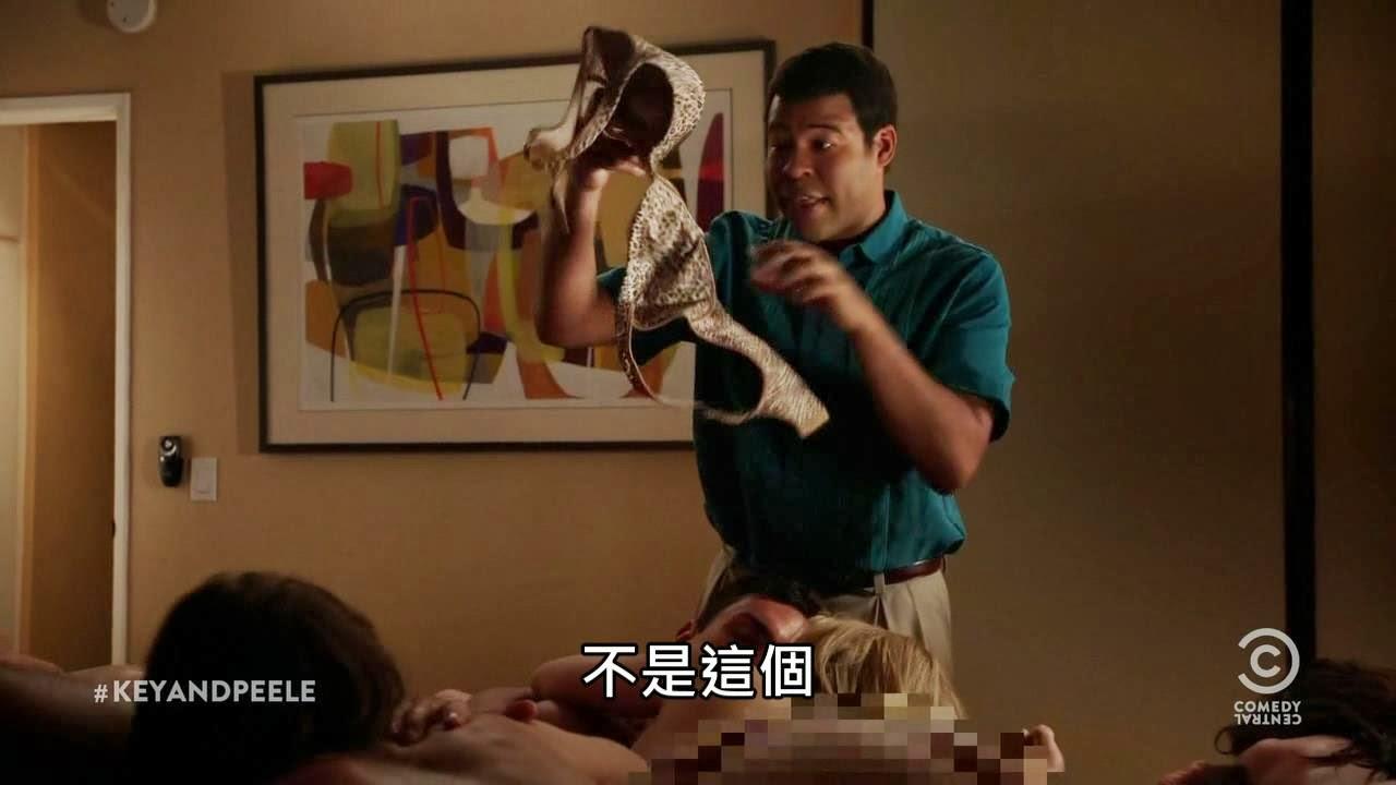 B.C. & Lowy: 黑人二人組 - 派對尋衣記 (中文字幕) (HD)
